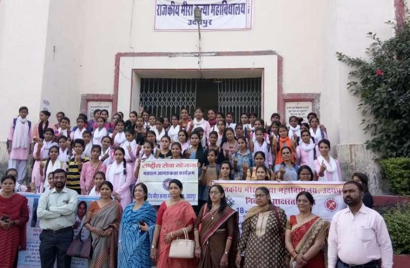 बेटियां बोली- मतदान हमारा अधिकार.. महिलाओं, अधिवक्ताओं व छात्राओं ने ली मतदान की शपथ