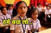 डब्लूएचओ का दावा, देश में प्रदूषण ने एक लाख से अधिक बच्चों की जान ली