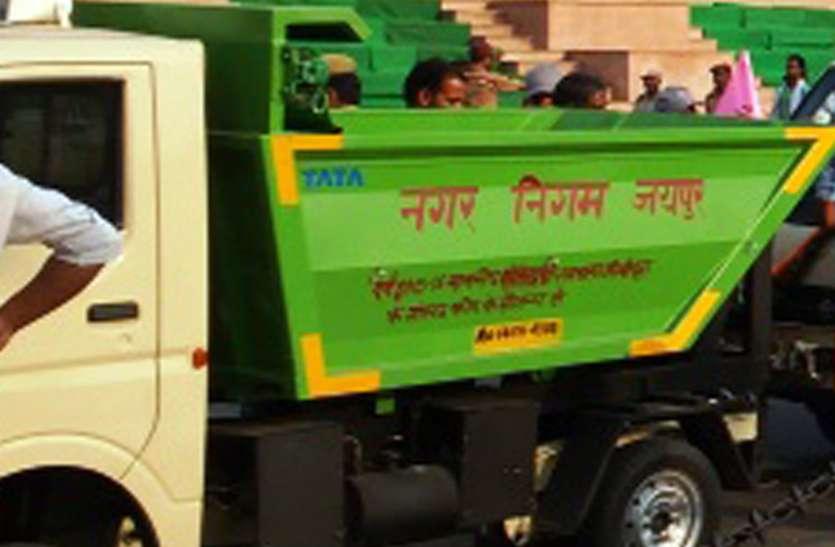 बंद हो जाएगी यह आवाज !, अब नहीं सुनाई देगी 'स्वच्छ भारत का इरादा कर लिया हमने ...'