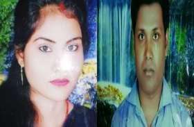 घर वालों की इच्छा के बिना पुलिस में भर्ती होना चाहती थी पत्नी, पति ने बेरहमी से की हत्या