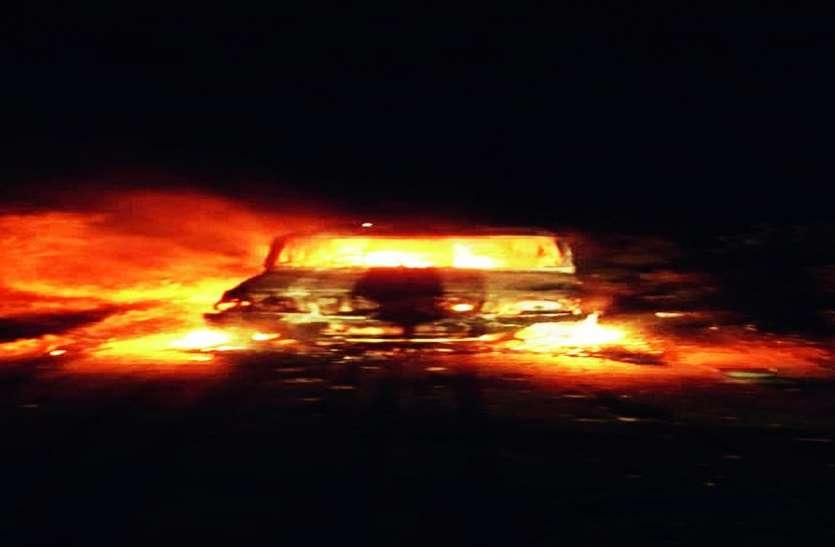 कार का सेंट्रल लॉक बंद, नहीं खुले दरवाजे, फिर जिंदा जला युवक