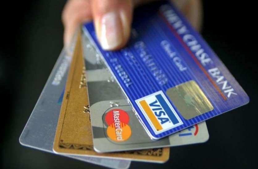 फोन से ही ब्लाॅक-अनब्लाॅक कर सकते हैं डेबिट या क्रेडिट कार्ड, जानिए कैसे