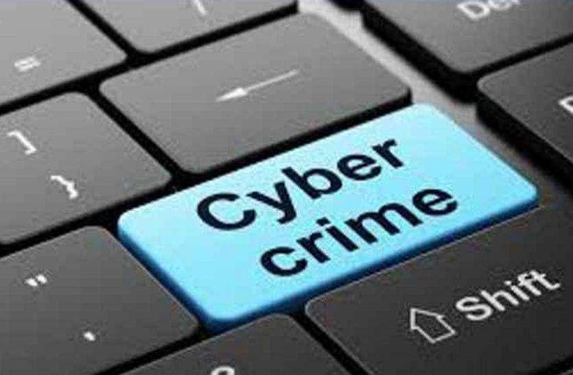 गुजरात का पहला साइबर क्राइम पुलिस थाना होगा प्रारंभ