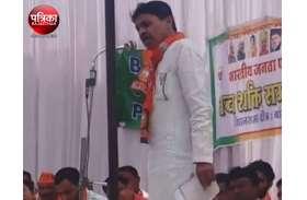 Video : बांसवाड़ा : धर्म के आधार पर वोट देने के बयान पर राज्यमंत्री धनसिंह रावत के खिलाफ मामला दर्ज