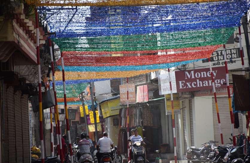 Diwali 2018 : सजने लगे बाजार, त्योहारी खरीदारी शुरू,  देखें  video