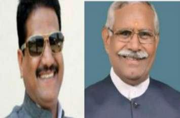 MP election 2018 : भाजपा को  झटका, इन तीन  नेताओं ने थामा कांग्रेस का हाथ