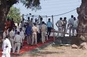 निमाड़ में राहुल गांधी का दौरा आज, जानिए कैसे रहेगी सुरक्षा व्यवस्था