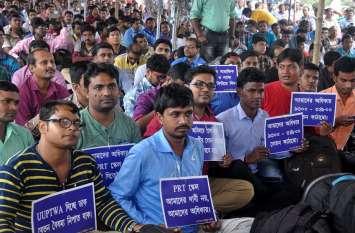 वेतन व भत्ते की मांग पर प्राईमरी शिक्षकों की जनसभा