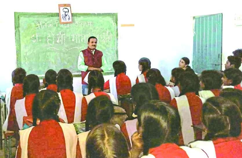 महान वैज्ञानिक डॉ. भाभा को जन्मदिन पर किया गया याद