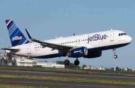 आखिर क्यों लगता है एक ही विमान को समान दूरी तय करने में अलग-अलग समय?