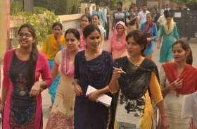 छह परीक्षा केंद्रों पर 4522 अभ्यर्थियों ने दी परीक्षा
