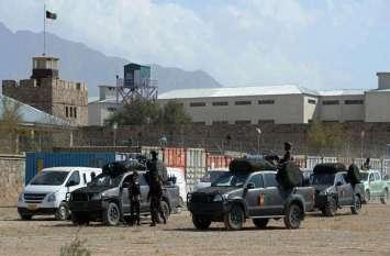 बम धमाकों से फिर दहला अफगानिस्तान, पुल-ए-चरखी जेल ब्लास्ट में 4 की मौत