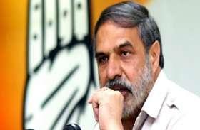 कांग्रेस नेता आनंद शर्मा ने पीएम मोदी पर बोला हमला, इंदिरा की विरासत को खत्म करने की जारी है...