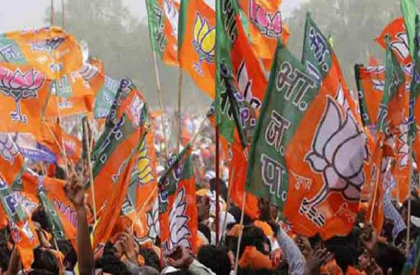 चुनाव से पहले डैमेज कंट्रोल में जुटी भाजपा...कांग्रेस के इस दिग्गज को पार्टी में किया शामिल