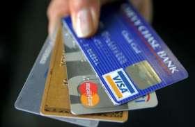 भारी पड़ सकता है पत्नी को अपना ATM कार्ड देना, जानें- क्या हैं इस्तेमाल के नियम