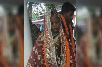 पूर्व सांसद के बहू की मौत, नौ दिन पहले थाने में हुई थी शादी