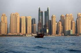 दुबई में भारतीय को समुद्र में डूबने से बचाया गया