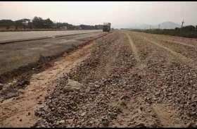video : युद्ध स्तर पर नसीराबाद सिक्सलेन हाइवे का कार्य ,गुलाबपुरा से किशनगढ़ तक बनना है सिक्सलेन हाइवे