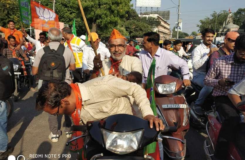 VIDEO : उदयपुर में दुपहिया वाहनों पर सवार होकर निकाली भाजयुमो ने रैली