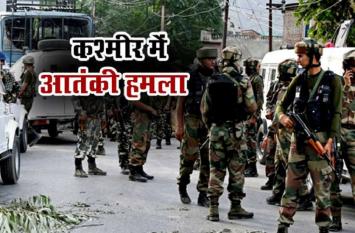 कश्मीर: एलओसी पर पाक सैनिकों ने बनाया भारतीय चौकियों को निशाना, दिया मुंहतोड़ जवाब
