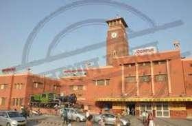 रेलवे परिसर में संचालित कार शोरूम तीन दिन में खाली करने के निर्देश