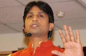 डॉ. कुमार विश्वास ने बांधे यूपी पुलिस की तारीफो के पुल, जानिये क्या है मामला
