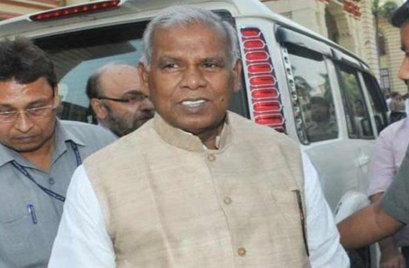 बिहार महागठबंधन में सीट शेयरिंग: मांझी की बात मानकर होगा महागठबंधन में समन्वय समिति का गठन