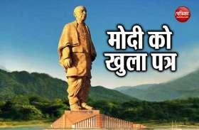 Statue of Unity: पीएम मोदी को नर्मदा जिले के गांववालों का खुला खत, हम आपका स्वागत नहीं करेंगे