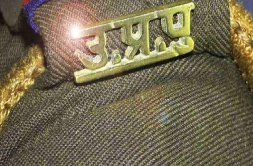 दो पक्षों में मारपीट की सूचना पर पहुंची पुलिस तो ग्रामीणों ने कर दिया ऐसा 'सलूक'