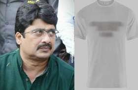 राजा भैया की पार्टी की टी-शर्ट लांच, पार्टी की घोषणा के दिन इस रंग में नजर आएंगे समर्थक