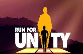 RUN FOR UNITY रन फॉर युनिटी दौड़ के दौरान युवक बेहोश, अस्पताल में भर्ती