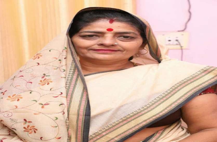 संभावित दावेदार विजन : शशिकांता जोशी (कांग्रेस)