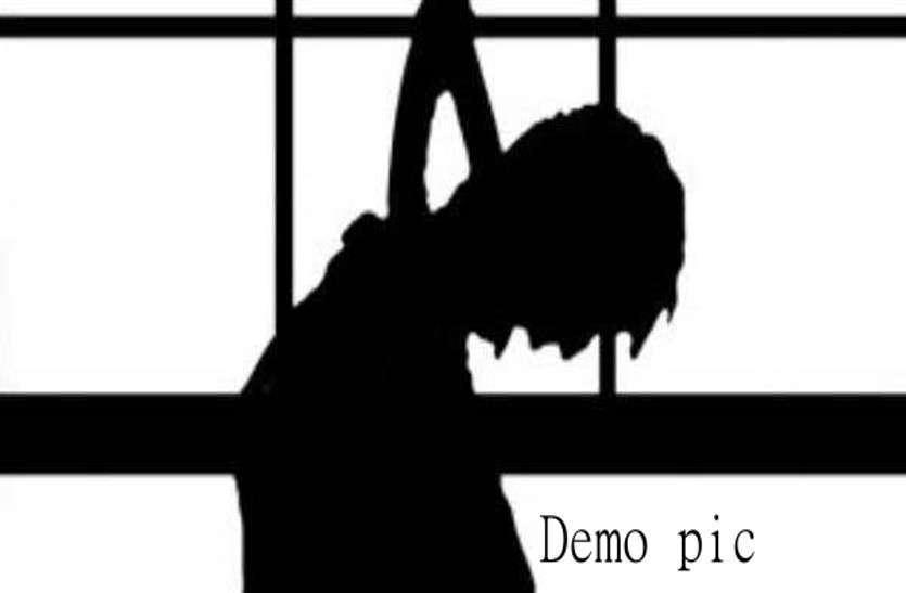 भागलपुर: जैन मुनि ने की आत्महत्या