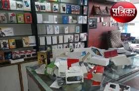 अलवर में यहां दुकान में से चोरी हुए लाखों रुपए के मोबाइल फोन, पुलिस गश्त पर उठे सवाल