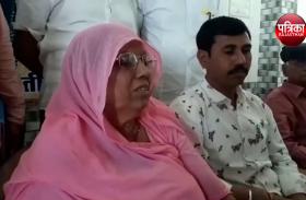 आनंदपाल की पत्नी पत्रकारों से हुई रूबरू, कहा - भाजपा को सिखाएंगे सबक