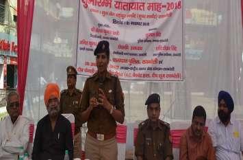 दुर्घटनाओं के प्रति जागरूक करने उतरा जिले का व्यापारी,प्रशासन और समाजसेवी वर्ग