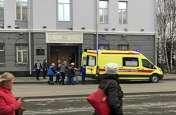 रूसी खुफिया एजेंसी के कार्यालय पर आत्मघाती हमला, 17 वर्षीय किशोर ने खुद को उड़ाया