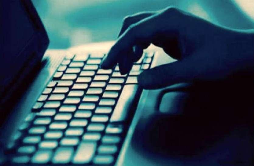 बैंकों के चिपयुक्त एटीएम-डेबिट कार्ड से भी बंद नहीं हुई ठगी, साइबर क्राइम बढ़ा