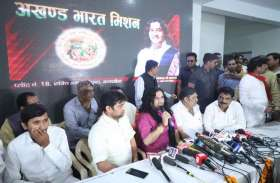 कथावाचक देवकी नंदन ठाकुर ने किया नई पार्टी के नाम का ऐलान लेकिन राष्ट्रीय अध्यक्ष बना कोई और...