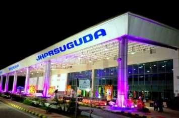 ओडिशा: झारसुगुडा एयरपोर्ट स्वतंत्रता सेनानी वीर सुरेंद्र साय के नाम से जाना जाएगा, मिली मंजूरी
