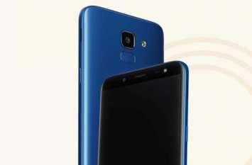 मात्र 990 रुपये में Samsung Galaxy On 6 खरीदने का मौका, जानें कैसे