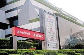 HDFC बना देश का सबसे बड़ा समूह, Reliance Industries और Tata समूह को छोड़ा पीछे