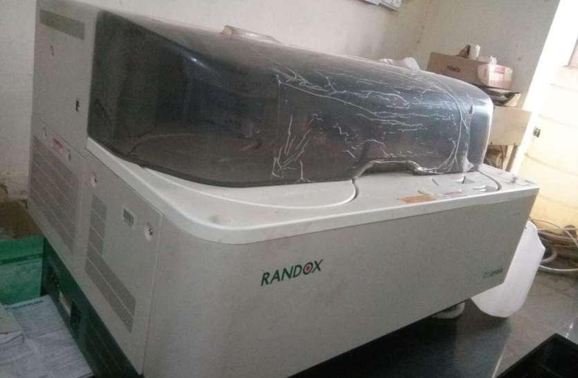 इस शहर के जिला अस्पताल में 30 लाख की जांच मशीन का यह क्या हो रहा हश्र