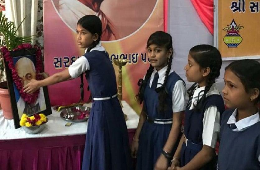 बच्चों में आए देशभक्ति के संस्कार, इसलिए कराया जयंती महोत्सव का संचालन
