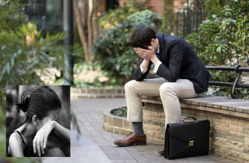 गम भुलाने के लिए रोना भी होता फायदेमंद, जानें कैसे
