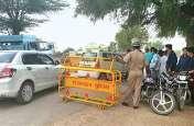 पुलिस की जालसाजी, व्हाइटनर लगा राजस्थान की जगह कर दिया मध्यप्रदेश