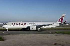कोलकाता एयरपोर्ट पर टला बड़ा हादसा, 130 यात्री लेकर जा रहे विमान से टकराया पानी का टैंकर