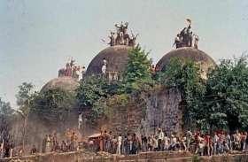 कांग्रेस के इस विधायक ने दिया भाजपा का साथ, कहा- राम मंदिर भारत में नहीं तो क्या पाकिस्तान में बनेगा