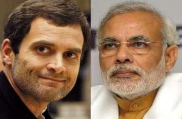 राहुल गांधी ने लिखी PM मोदी को चिट्ठी, राजस्थान के लिए कर दी ये विशेष मांग, देखें वीडियो रिपोर्ट