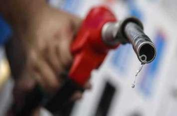 पेट्रोल और डीजल के दामों में आज फिर हुई कटौती, जानिए आज का भाव